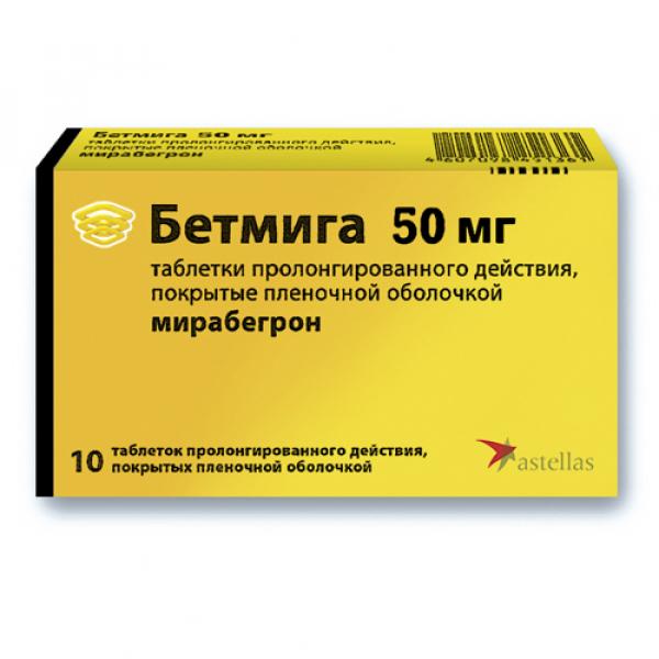 БЕТМИГА таблетки 0.05 г 10 шт.