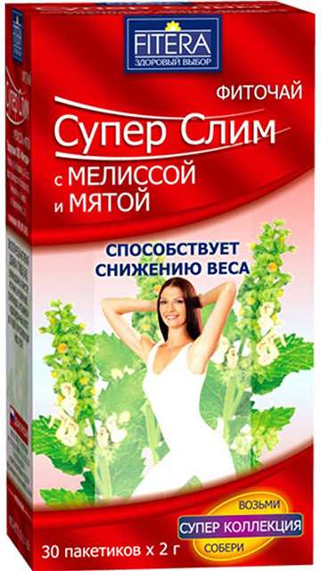Супер слим чай мята и мелисса 30 шт. фильтр-пакет, фото №1