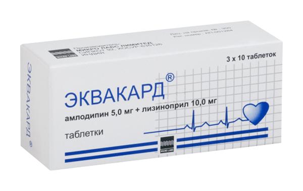 ЭКВАКАРД таблетки 5 мг+10 мг 30 шт.
