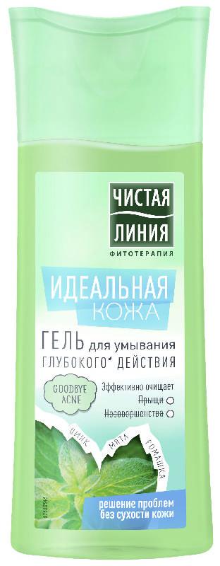 Чистая линия идеальная кожа гель для умывания глубокого действия 100мл, фото №1
