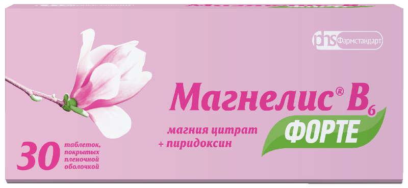 МАГНЕЛИС В6 ФОРТЕ таблетки 30 шт.