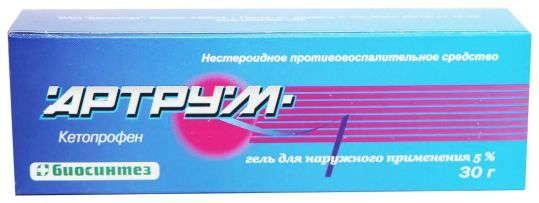 АРТРУМ 5% 50г гель для наружного применения
