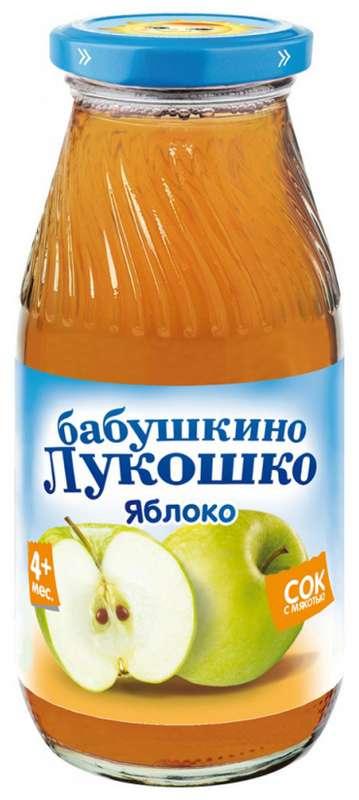 Бабушкино лукошко сок яблоко 4+ с мякотью без сахара 200мл, фото №1