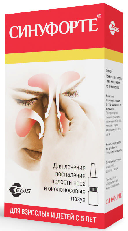 Синуфорте Лиофилизат для приготовления раствора для интраназального введения 50 мг флакон 1 шт.