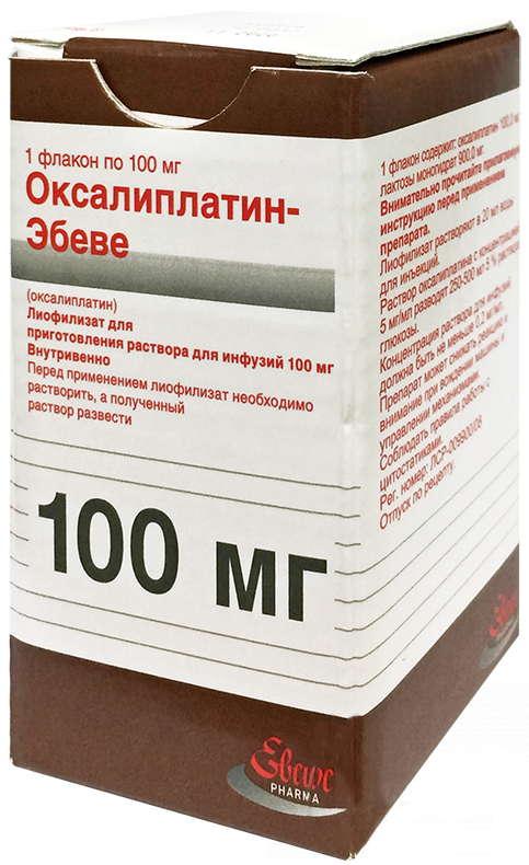 Оксалиплатин-эбеве 100мг 1 шт. лиофилизат для приготовления раствора для инфузий эбеве фарма, фото №1