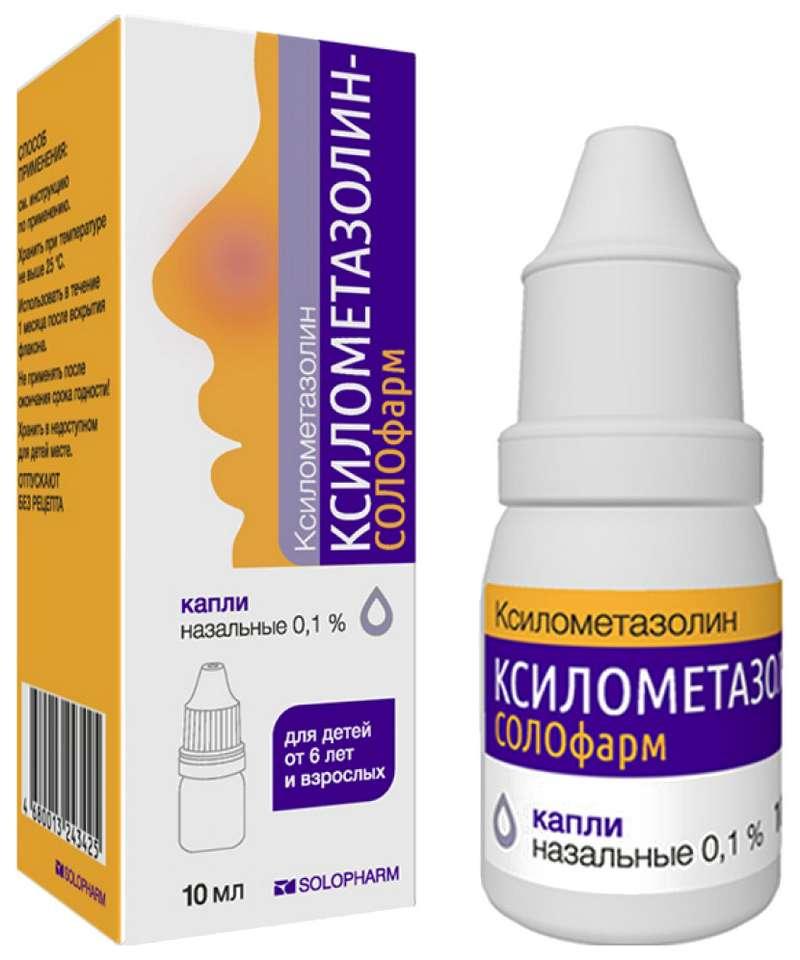 КСИЛОМЕТАЗОЛИН-СОЛОФАРМ 0,1% 10мл капли назальные