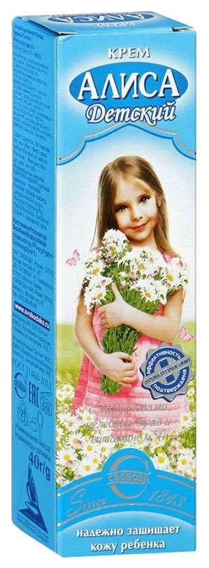 Алиса крем детский 40г, фото №1