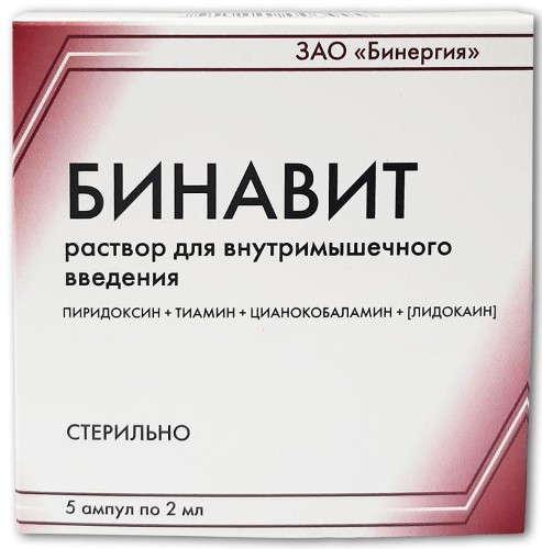 Бинавит 2мл 5 шт. раствор для внутримышечного введения, фото №1