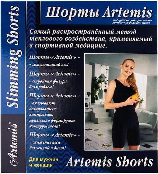 Артемис шорты для похудения размер l, фото №1