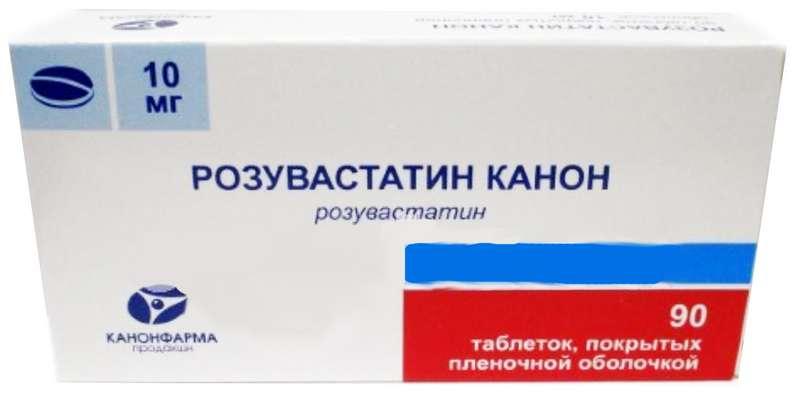 РОЗУВАСТАТИН КАНОН 10мг 90 шт. таблетки покрытые пленочной оболочкой