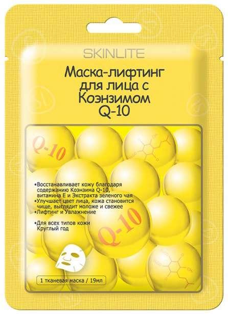 Скинлайт маска-лифтинг коэнзим q10 19мл, фото №1