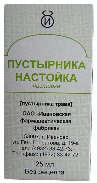 Пустырник 25мл настойка, фото №1