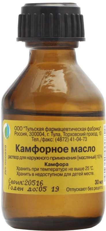 КАМФОРНОЕ МАСЛО 10% 30мл раствор для наружного применения масляный