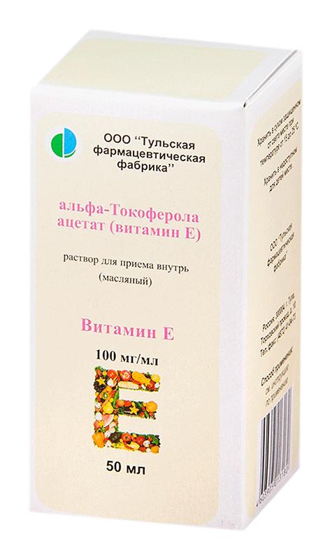 Токоферола ацетат 10% 50мл раствор для приема внутрь, фото №1