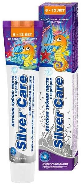 Сильвер кэа эко зубная паста для детей 6-12 лет без фтора 50мл, фото №1