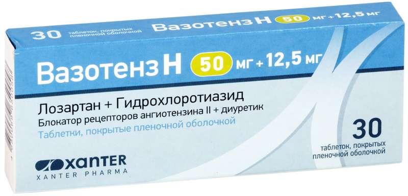 ВАЗОТЕНЗ Н таблетки 30 шт.