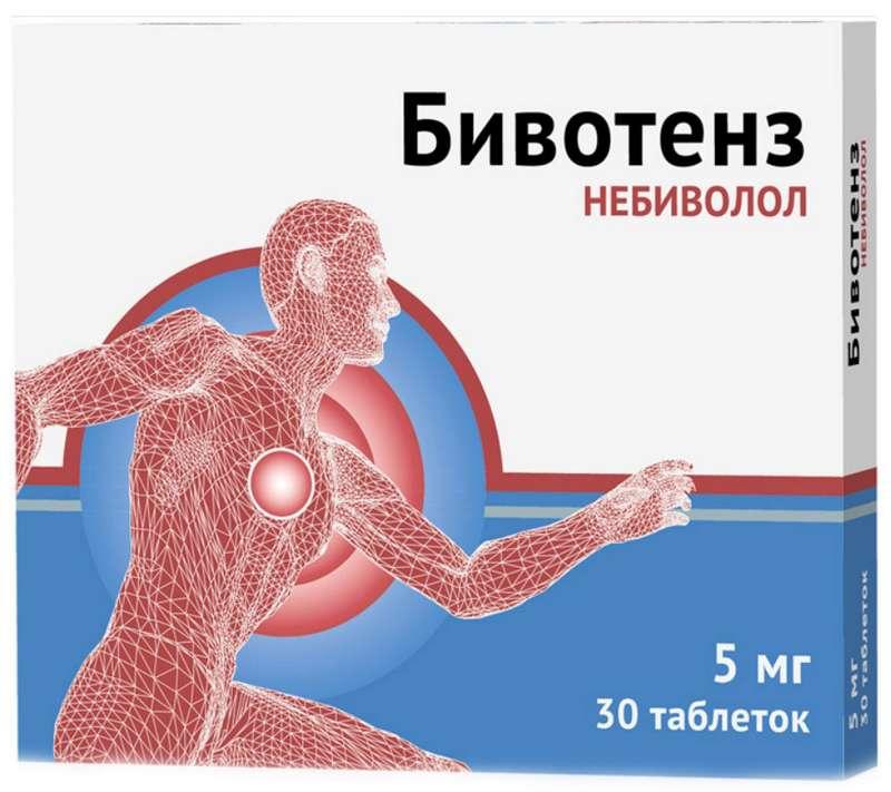 БИВОТЕНЗ таблетки 5 мг 30 шт.