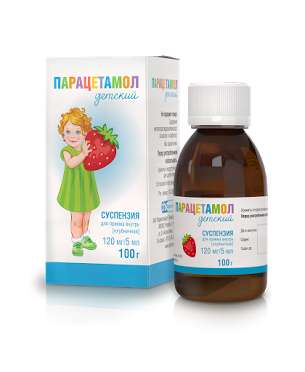 Парацетамол 24мг/мл 100г суспензия для детей клубника, фото №1