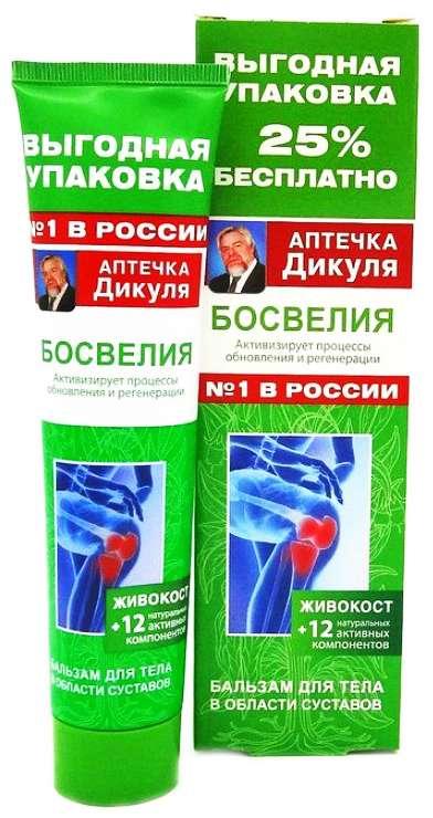 Аптечка дикуля бальзам для тела в области суставов босвелия/живокост 125мл, фото №1