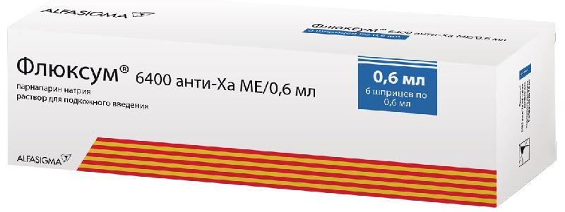 ФЛЮКСУМ 6400 анти-Ха МЕ 0,6мл 6 шт. раствор для подкожного введения