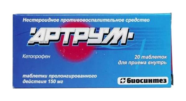 АРТРУМ таблетки 150 мг 20 шт.