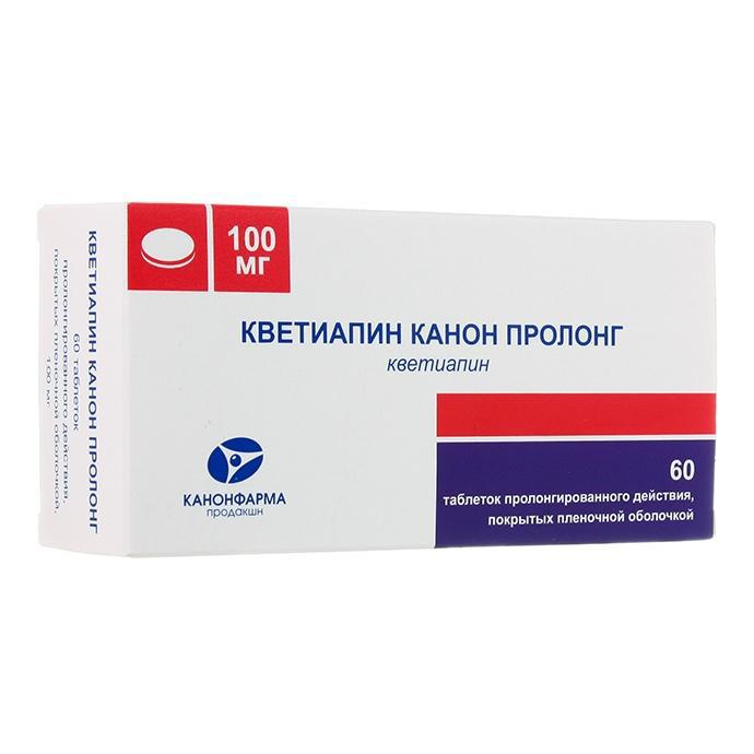 КВЕТИАПИН КАНОН таблетки 100 мг 60 шт.