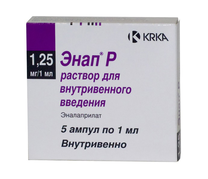 ЭНАП Р 1,25мг/мл 1мл 5 шт. раствор для инъекций