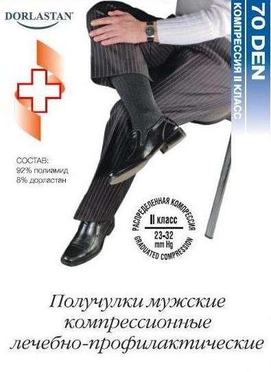Филороссо терапия получулки 2 класс компрессии мужские 70den размер 1 черный, фото №1
