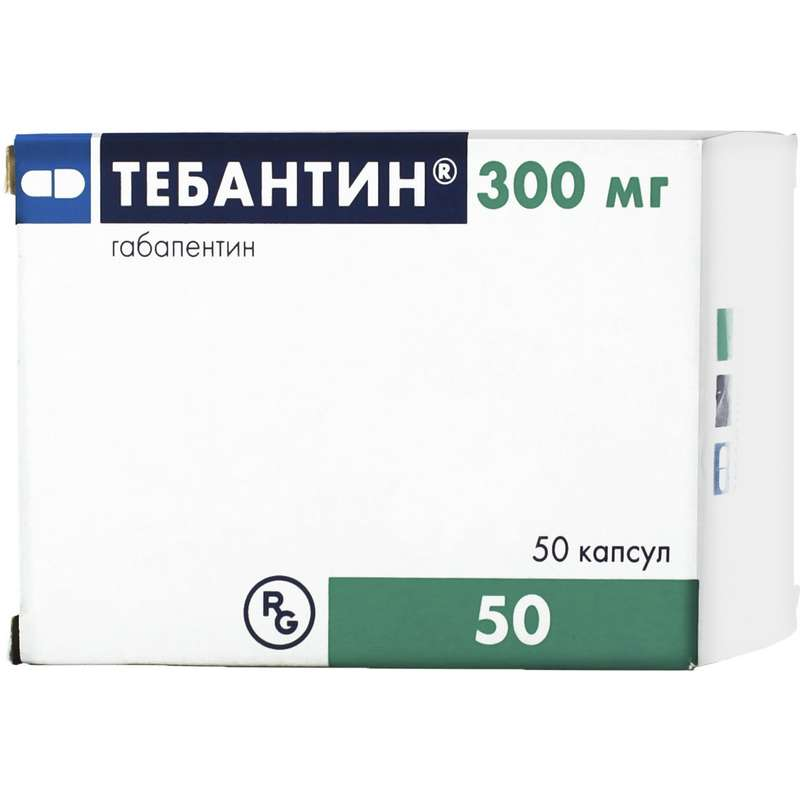 ТЕБАНТИН капсулы 300 мг 50 шт.