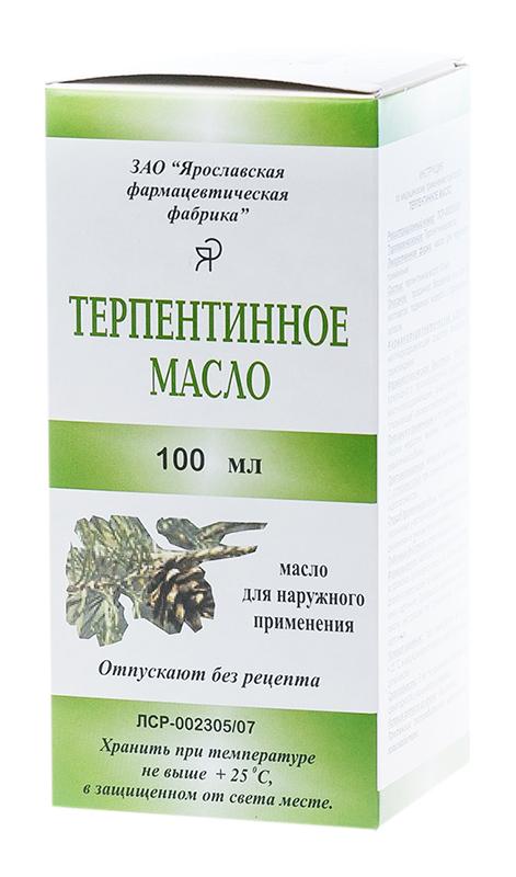 Терпентинное масло 20% 100мл для наружного применения, фото №1