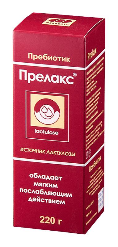 Прелакс сироп 220г, фото №1