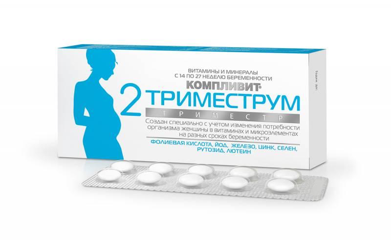 КОМПЛИВИТ ТРИМЕСТРУМ 2 ТРИМЕСТР таблетки 30 шт.