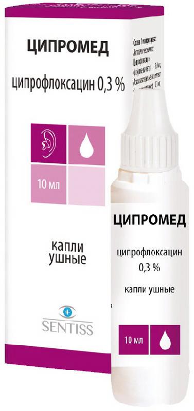 ЦИПРОМЕД 0,3% 10мл капли ушные