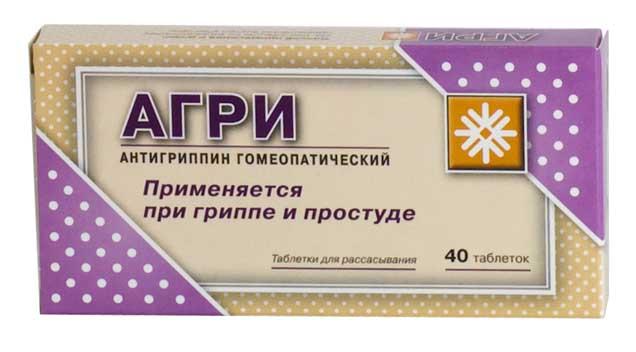 АГРИ (АНТИГРИППИН ГОМЕОПАТИЧЕСКИЙ) таблетки для рассасывания 40 шт.