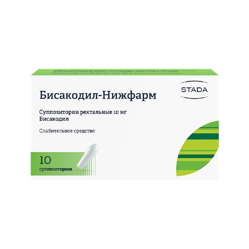 БИСАКОДИЛ- 10мг 10 шт. суппозитории ректальные Нижфарм