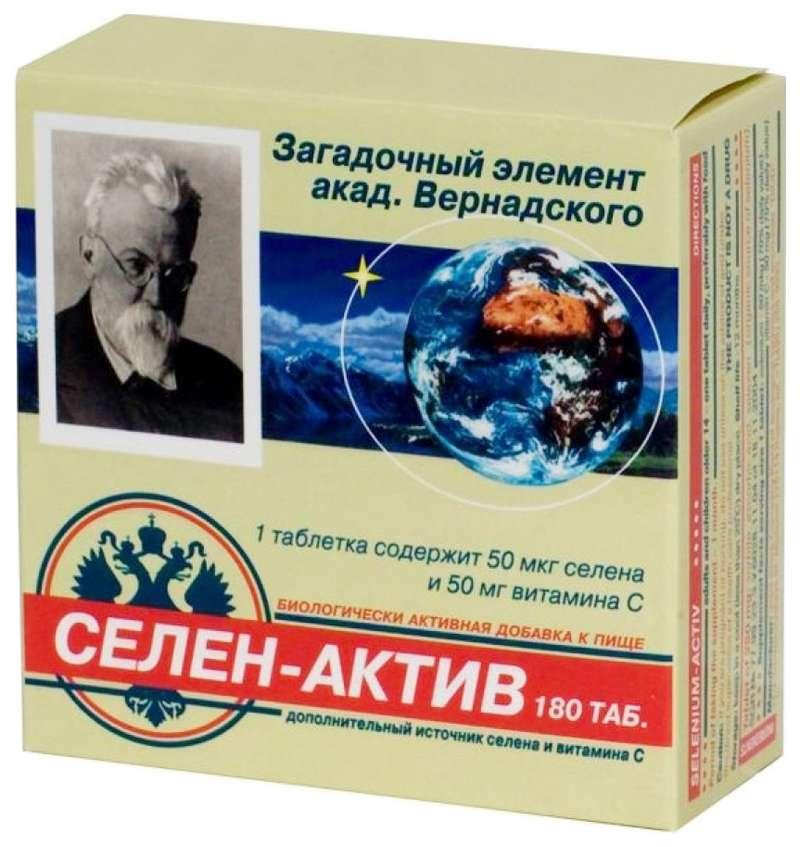СЕЛЕН-АКТИВ таблетки 180 шт.