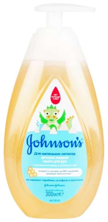 Джонсонс беби для маленьких непосед мыло жидкое для рук 300мл, фото №1