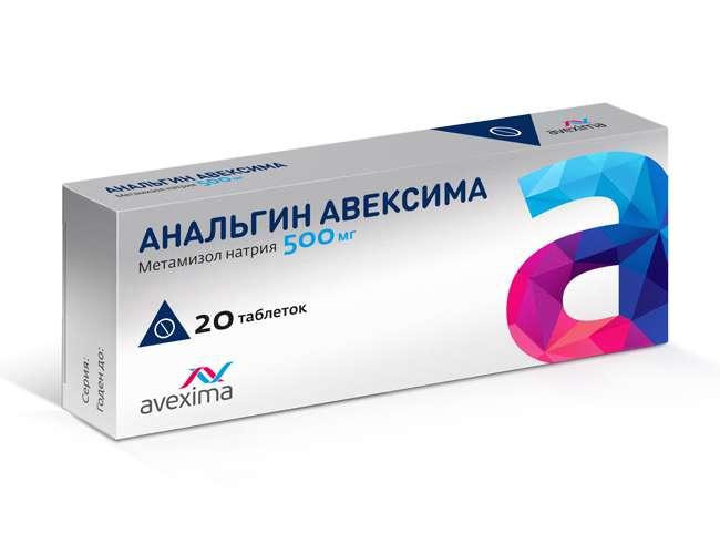 АНАЛЬГИН АВЕКСИМА таблетки 500 мг 20 шт.