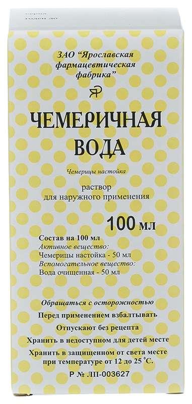 ЧЕМЕРИЧНАЯ ВОДА 100мл раствор для наружного применения