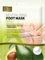 ЭЛЬСКИН маска-носочки для ног восстанавливающая Авокадо арт.ES-282