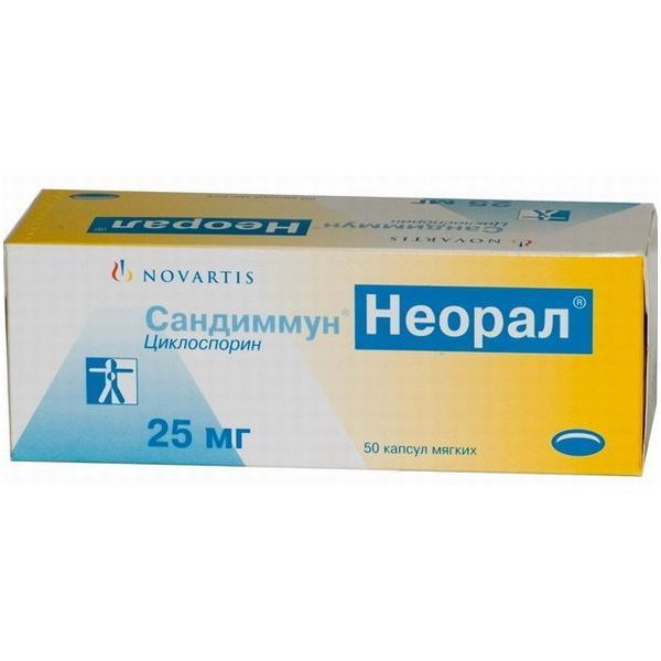 САНДИММУН НЕОРАЛ капсулы 25 мг 50 шт.