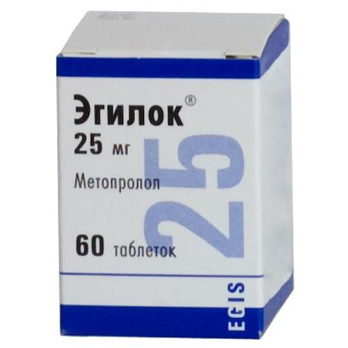 Эгилок 25мг 60 шт. таблетки, фото №1