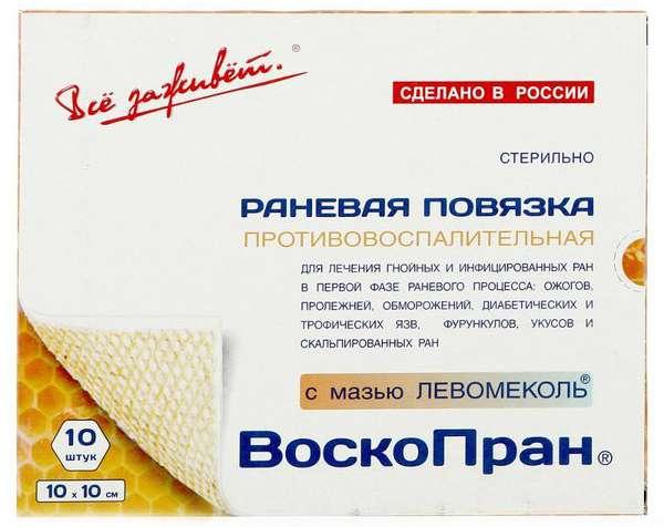 ВОСКОПРАН повязка с мазью Левомеколь 10х10см 10 шт.