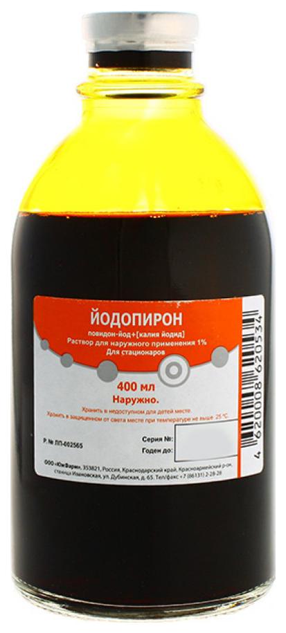 ЙОДОПИРОН 1% 400мл раствор для наружного применения