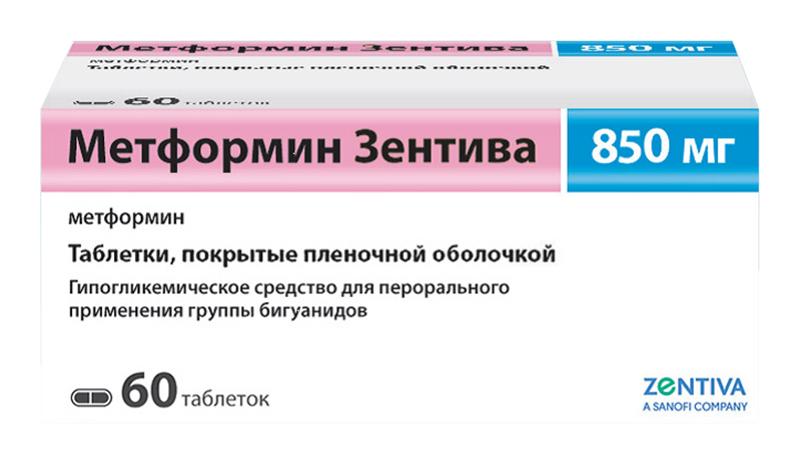 МЕТФОРМИН ЗЕНТИВА таблетки 850 мг 60 шт.