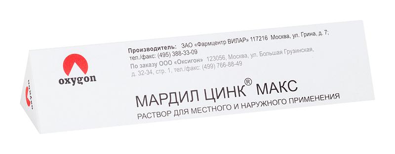 МАРДИЛ ЦИНК МАКС раствор 1 мл