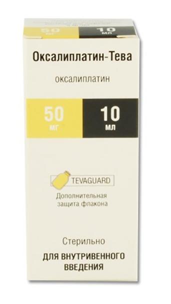 ОКСАЛИПЛАТИН-ТЕВА 5мг/мл 10мл 1 шт. концентрат для приготовления раствора для инфузий