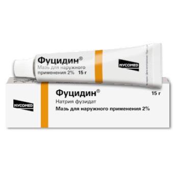 Фуцидин 2% 15г крем для наружного применения, фото №1