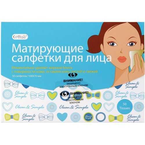 Сеттуа салфетки для лица матирующие 50 шт., фото №1