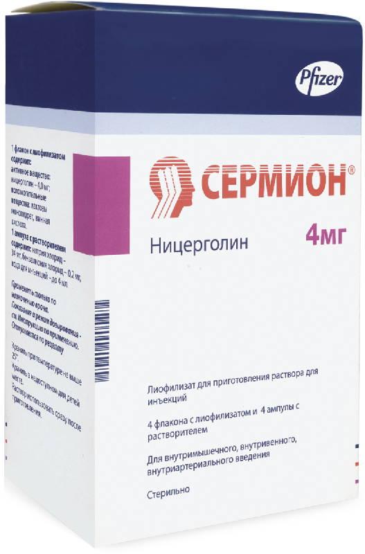 Сермион 4мг 4 шт. порошок для приготовления раствора для инъекций, фото №1